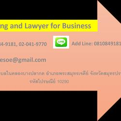 Accounting and Lawyer for Business รูปเล็กที่ 1