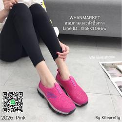 รองเท้าผ้าใบ แบบสวม ผ้าตาข่าย ระบายอากาศได้ดี
