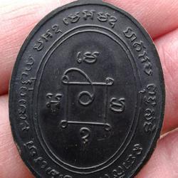 เหรียญหลวงพ่อแดง วัดเขาบันไดอิฐ ปี13 รูปเล็กที่ 2