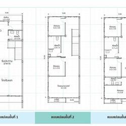 ขายทาวน์โฮม 3 ชั้น (บ้านมือ 1 เหลือเพียง 2 คูหาเท่านั้น) ซอยรามคำแหง 118 แยก 46-3 รูปเล็กที่ 1