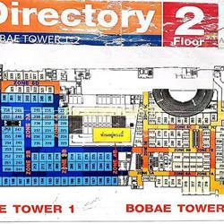 ร้านค้าโบ๊เบ๊ทาวเวอร์2 ชั้น2 รูปเล็กที่ 2