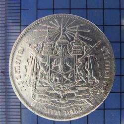 2518 เหรียญเนื้อเงิน ร.5 หลังตราแผ่นดิน ราคา บาทหนึ่ง เหรียญ รูปเล็กที่ 1