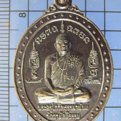 3445 เหรียญรุ่นแรก หลวงพ่อโกวิท วัดสามัคคีธรรม จ.บึงกาฬ รูปเล็กที่ 3