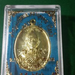 เหรียญหลวงพ่อคูณรุ่นเจริญพรบน ปี2536 รูปเล็กที่ 3