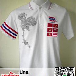 เสื้อลายธงชาติ ลาย 7 ธง คุณภาพของการสวมใส่ รูปเล็กที่ 1