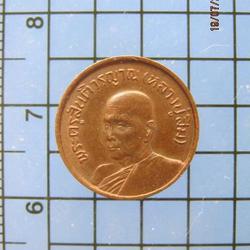 2471 เหรียญสตางค์หลวงปู่สิม พุทธาจาโร วัดถ้ำผาปล่อง 31 จ.เชี รูปเล็กที่ 2