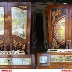 ประตูไม้สัก , ประตูไม้สักกระจกนิรภัย , ประตูหน้าต่าง ร้านวรกานต์ค้าไม้ door-woodhome รูปเล็กที่ 2