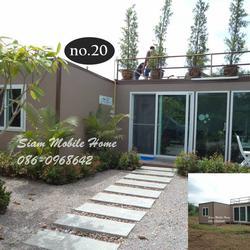 บ้านสำเร็จรูป ออฟฟิตสำเร็จรูปเคลื่อนย้ายได้ รูปเล็กที่ 3