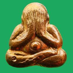 พระปิดตาหลังรูปเหมือน หลวงปู่ทิม วัดละหารไร่ ปี พ.ศ.2517...สวยเดิม รูปเล็กที่ 1