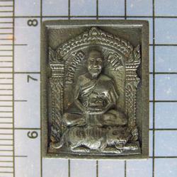 3962 เหรียญหล่อหลวงพ่อเปิ่น วัดบางพระ รุ่น บก.ภ.3 ปี 2535 จ. รูปเล็กที่ 4