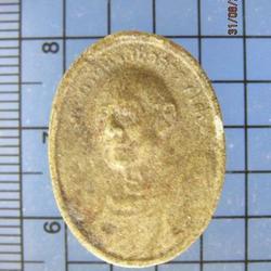 4554 พระผงรูปเหมือนหลวงพ่อโด่ วัดนามะตูม ปี 2518 จ.ชลบุรี รูปที่ 2