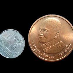 เหรียญหลวงพ่อเปิ่นรุ่นธรรมจักรมหามงคล วัดบางพระ นครปฐม ปี2537 รูปเล็กที่ 4