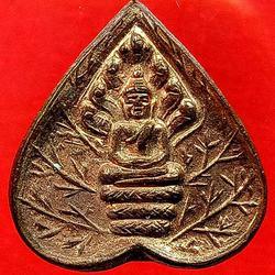 เหรียญใบโพธิ์ พระนาคปรก ครูบา บุญชุ่ม วัดพระธาตุดอนเรือง รูปเล็กที่ 2
