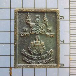 3962 เหรียญหล่อหลวงพ่อเปิ่น วัดบางพระ รุ่น บก.ภ.3 ปี 2535 จ. รูปเล็กที่ 1