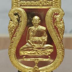 เหรียญเสมา ทรัพย์ยืนยง หลวงปู่นิ่ม วัดพุทธมงคล (เนื้อทองทิพย์)