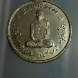 เหรียญ ทรงผนวช ร.9 ปี2508 เนื้ออัลปาก้า วัดบวรนิเวศวิหาร รูปเล็กที่ 3