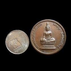 เหรียญพระพุทธมฤทธิ์นิรโรคันตราย วัดกลาง กาฬสินธุ์ ปี2529 รูปเล็กที่ 3