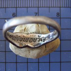 4979 แหวนพิรอดหลวงพ่อขวัญ วัดบ้านไร่ อ.สามง่าม จ.พิจิตร รูปเล็กที่ 2