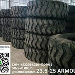 บริษัท ลักค์ 888  จำกัด จำหน่ายยางรถตักขนาด  23.5-25  ARMOUR รูปเล็กที่ 1