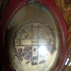 เหรียญหลวงพ่อคูณ รุ่นแรก ปี ๑๒ รูปเล็กที่ 4