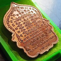 เหรียญท้าวเวสสุวรรณ รุ่นแรก ขุมทรัพย์พันล้าน หลวงปู่แสง จันทวังโส วัดโพธิ์ชัย นครพนม ปี๖๒ รูปเล็กที่ 6