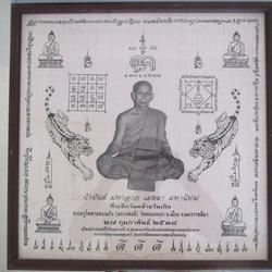 3471 ผ้ายันต์มหาลาภ เมตตา มหานิยม หลวงพ่อดี วัดหนองจอก ปี 25 รูปเล็กที่ 4