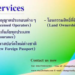 รับปรึกษาและให้บริการด้านวีซ่าทั้งในไทยและทั่วโลก รูปเล็กที่ 5