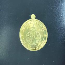 เหรียญหลวงพ่อคูณรุ่น คูณมงคลมหาลาภ เนื้อทองเหลือง ปี 2553