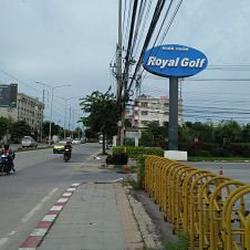 Land for Sale Suitable for House not far Airport within Roya รูปเล็กที่ 6
