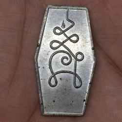 ปู่ศูขเหรียญหกเหลี่ยมพระสวยพิธีใหญ่ออกวัดมะขามเฒ่า รูปเล็กที่ 1