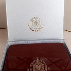 เหรียญที่ระลึกในหลวงร.9 ครองราชย์ครบ 70 ปี เนื้อเงิน (เหรียญรุ่นสุดท้ายที่ทันพระองค์) รูปเล็กที่ 2