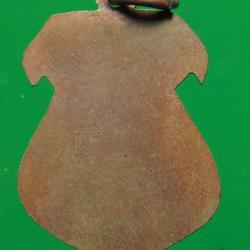 เหรียญ หลวงพ่อกัลยา  รูปเล็กที่ 2