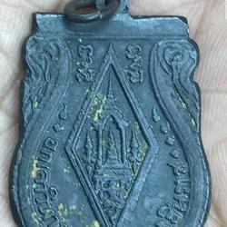 เปิดคับ เหรียญพระพุทธชินราชอินโดจีน รุ่นแรก  (บล็อคนิยม)  รูปเล็กที่ 2