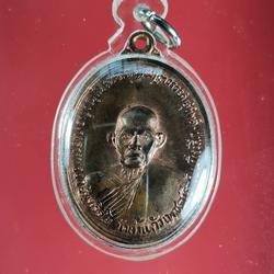 14 เหรียญรุ่นแรกหลวงพ่ออบ วัดถ้ำแก้ว ปี 2516 จ.เพชรบุรี เนื้อนวะโลหะ รูปเล็กที่ 3