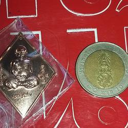 เหรียญหลวงปู่เอี่ยม วัดสะพานสูง ออกวัดตำหนักเหนือ รูปเล็กที่ 4