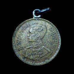 เปิดคับ เหรียญพระคลังมหาลาโภหรือเหรียญโภคทรัพย์ รูปเล็กที่ 1