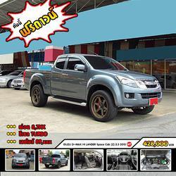 💖 ฟรีดาวน์ ออกรถ 0 บาท ISUZU D-MAX CAB ALL NEW อีซูซุ รุ่นท็อป 2.5 VGS Z รถกระบะ รถมือสอง รถบ้าน ดาวน์น้อย รถมือเดียว รูปเล็กที่ 1