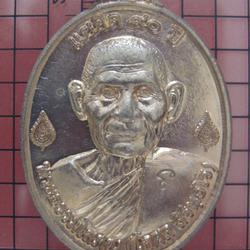 603 เหรียญแซยิด90ปีหลวงพ่อ ใหญ่ วัดสุทธจินดา ปี 2557 โคราช  รูปเล็กที่ 2