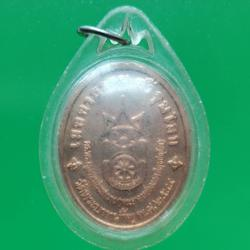 5864  เหรียญท่านเจ้าคุณอลงกต รุ่นแรก ปี2544 วัดพระบาทน้ำพุ จ.ลพบุรี รูปเล็กที่ 2