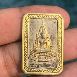หลวงพ่อโสธร หลังพระพุทธชินราช รูปเล็กที่ 3