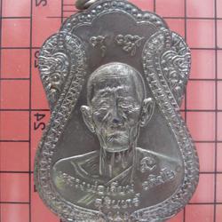 619 เหรียญหลวงพ่อเจียม อติสโย วัดอินทราสุการาม  รุ่นครบรอบ 3 รูปที่ 2