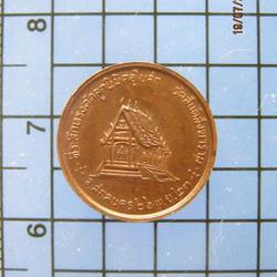 2471 เหรียญสตางค์หลวงปู่สิม พุทธาจาโร วัดถ้ำผาปล่อง 31 จ.เชี รูปเล็กที่ 1