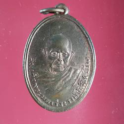 5838 เหรียญรุ่น3 สมเด็จพระมหาวีรวงศ์ (ติสโส อ้วน) วัดบรมนิวาส ปี 2493 รูปเล็กที่ 1