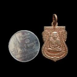 เหรียญเสมาจิ๋ว หลวงปู่ทวดจิ๋ว รุ่นสรงน้ำ พ่อท่านเขียว วัดห้วยเงาะ ปี2555 รูปเล็กที่ 3