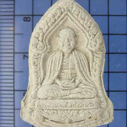 4108 พระผงหลวงพ่อเกษม เขมโก หลัง ครูบาศรีวิชัย ปี 2536 จ.ลำป รูปที่ 1