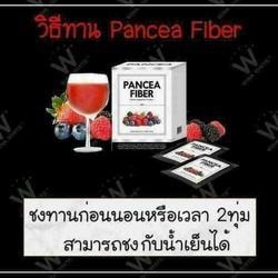 SETPANCEA FIBER + PANCEA PLUS ดีท๊อกซ์ลดน้ำหนัก เผาผลาญไขมัน รูปเล็กที่ 6