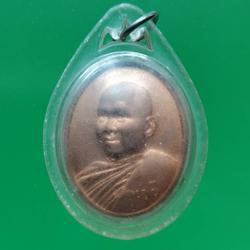 5864  เหรียญท่านเจ้าคุณอลงกต รุ่นแรก ปี2544 วัดพระบาทน้ำพุ จ.ลพบุรี รูปเล็กที่ 1
