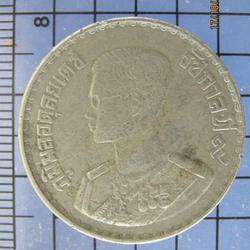 99 เหรียญกษาปณ์(ชนิดทองขาวตราแผ่นดิน พ.ศ.2500) ราคา 1 บาท  รูปเล็กที่ 4