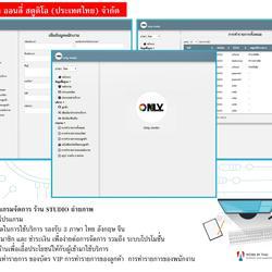 รับเขียนโปรแกรม รับทำเว็บไซต์รับออกแบบเว็บไซต์ รูปเล็กที่ 2