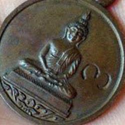 เหรียญพระพุทธโสธรหลวงปู่ทิม รูปที่ 4